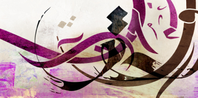 UAEKMA010   (120 x 80)                                                                                                                                                                                                                              Price: AED 590