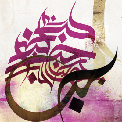 UAEKMA001   (80 x 80)                                                                                                                                                                                                                              Price: AED 590