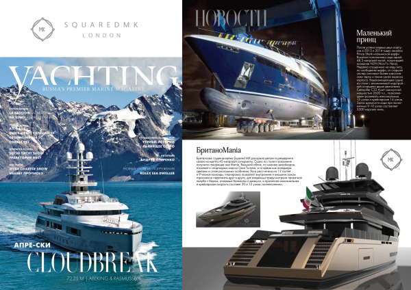 yachting russia, moscow boat show, squaredmk, mania 45, superyacht, mania concept