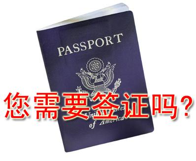 【留学生必读】不得不知的续签信息!
