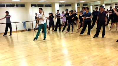 group dance lessons and courses, latin dancesport instruction