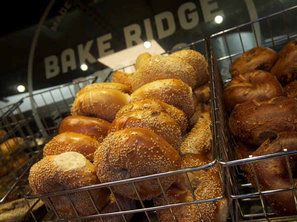 Bake Ridge Bagels - Bay Ridge Brooklyn, NY