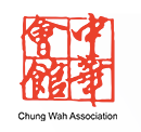 Chung Wah Association