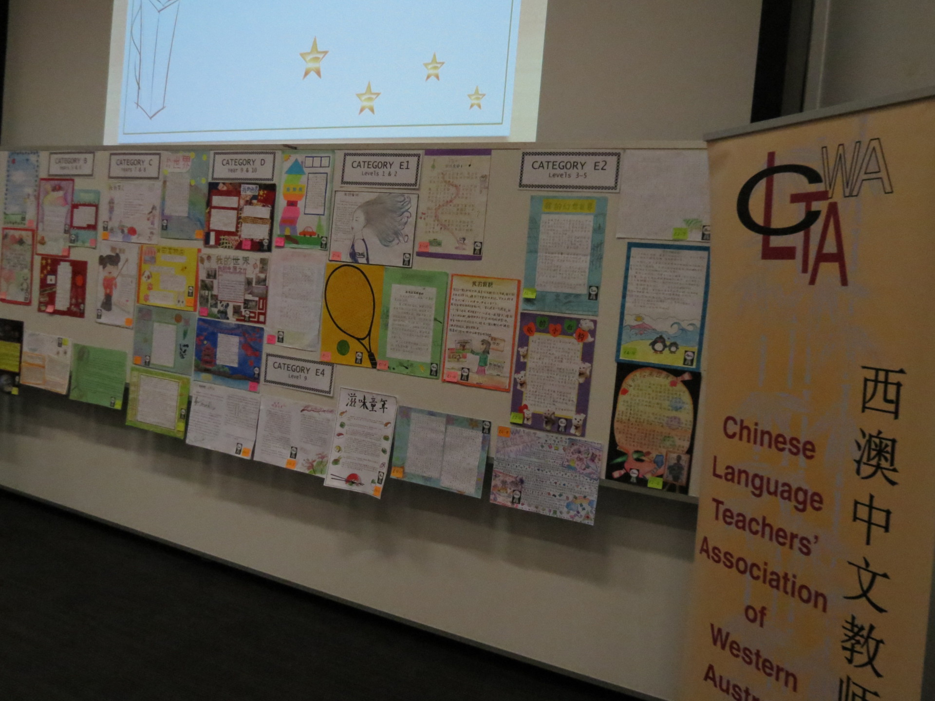 2015 Students' Work from the Writing competition