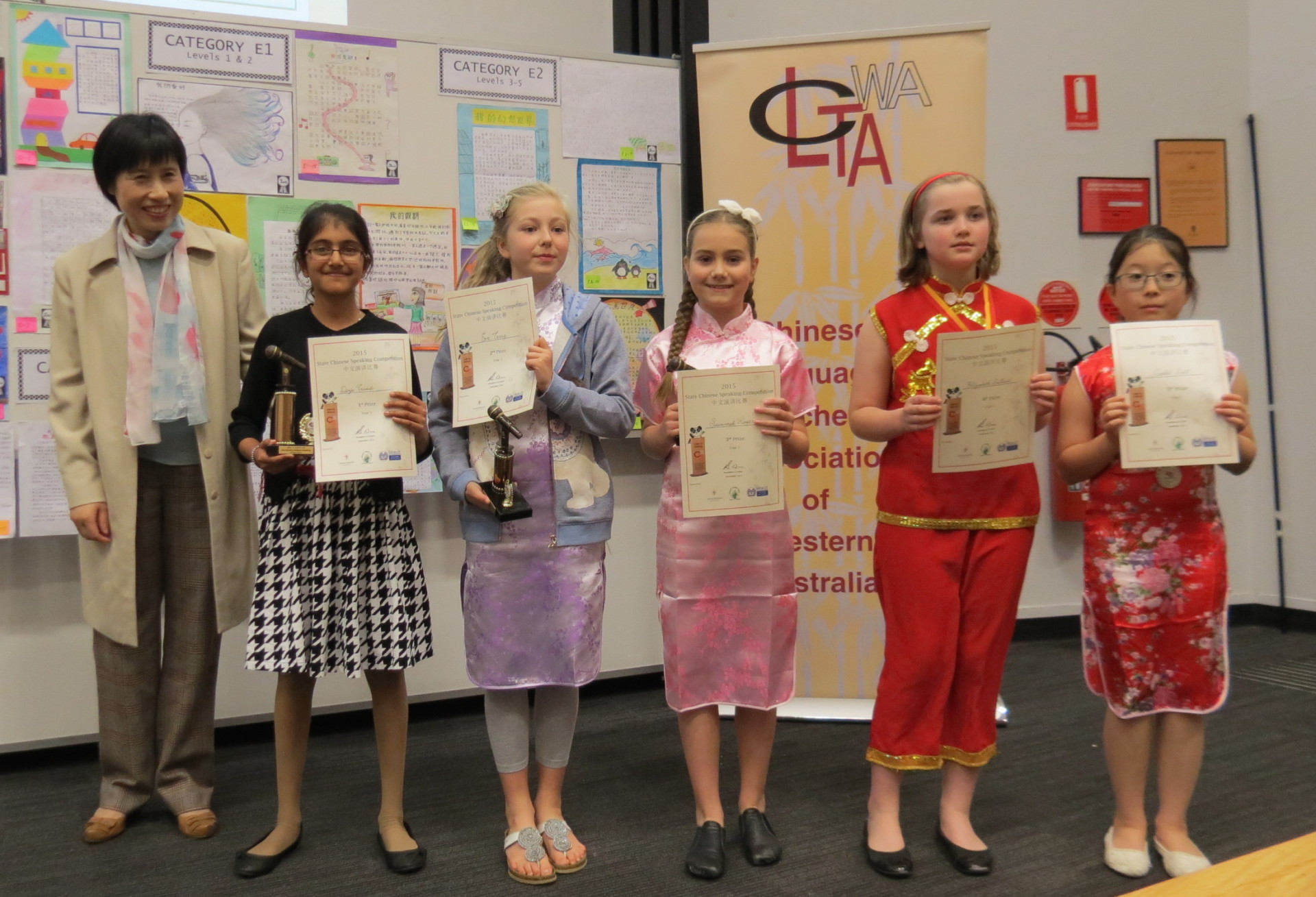 2015 Speaking Competition