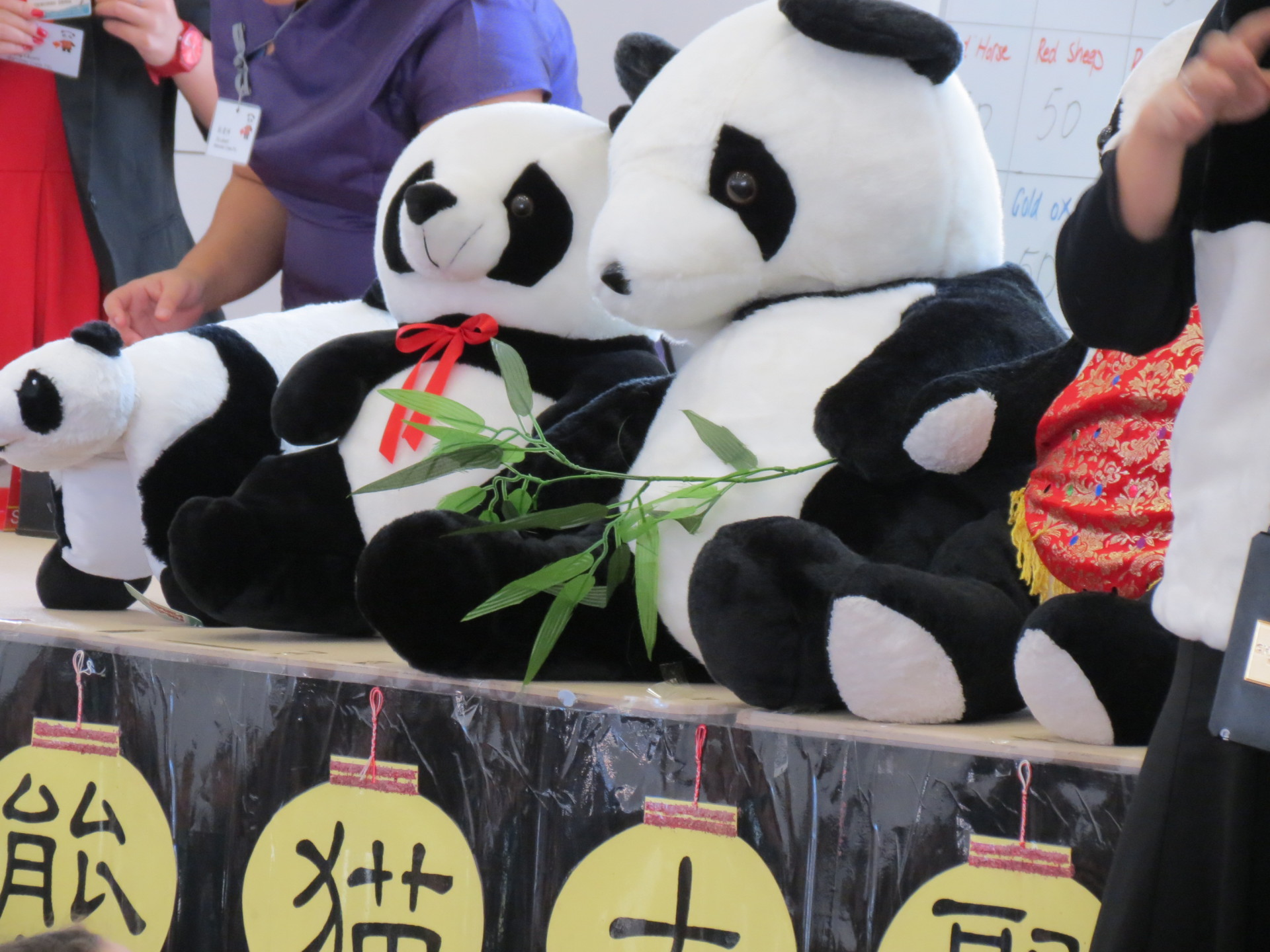 2015 Panda's Picnic Recount