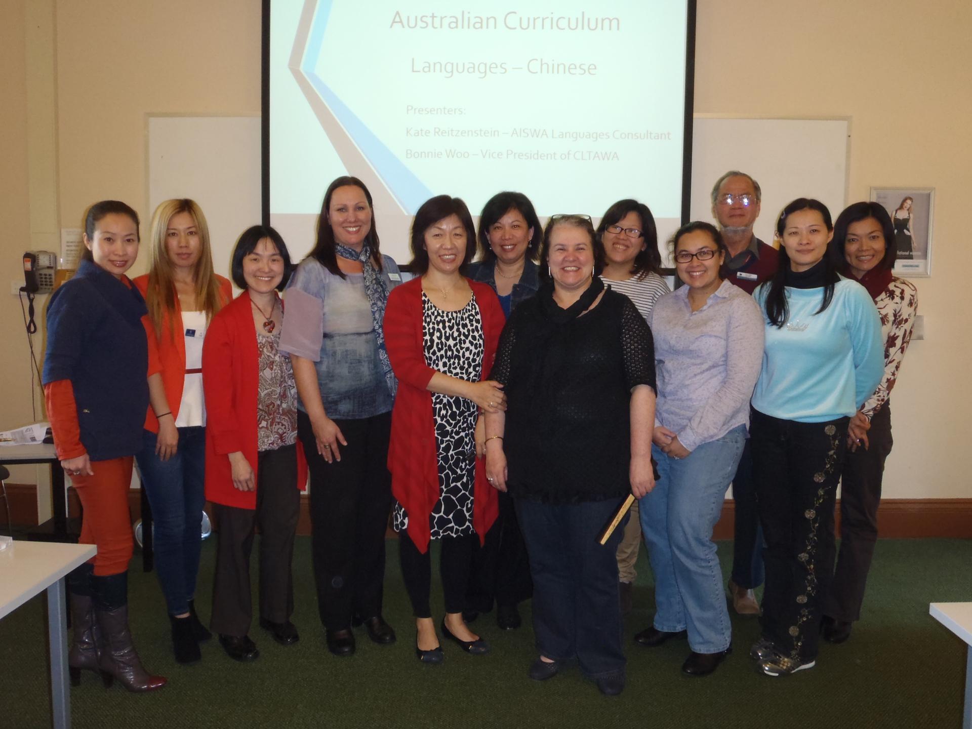 Primary Teachers  Workshop