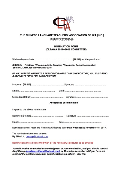 2017 AGM nomination form