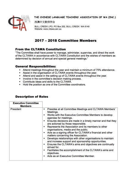 Committee Members Roles and Responsibilities
