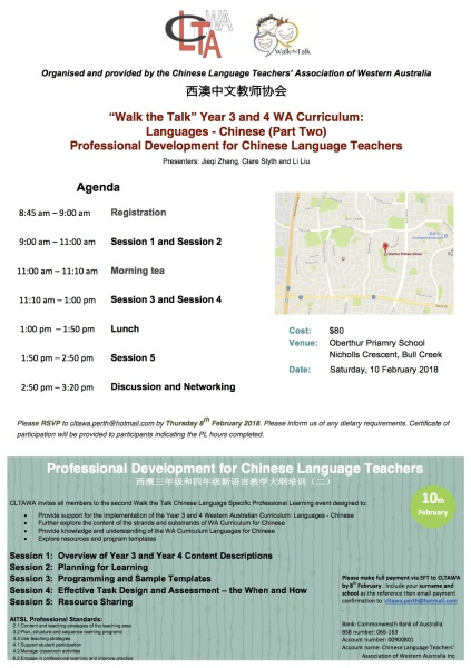 "The 2nd ""Walk the Talk"" Year 3 and Year 4 WA Curriculum: Languages - Chinese, whole day Workshop on Saturday, 10 February 2018 at Oberthuer Primary School in Bull Creek from 8:45 am -3:20 pm"
