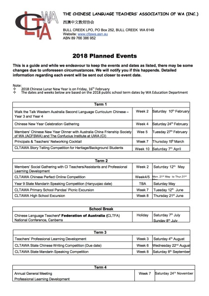 2018 Planned events