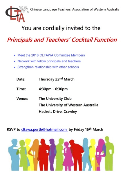 Principals' and Teachers' Cocktail Function