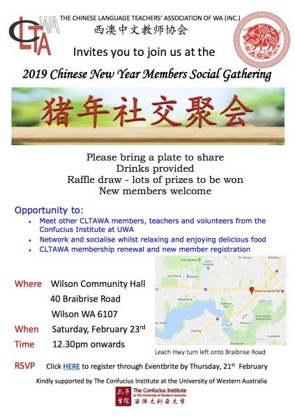 2019 CNY Gathering