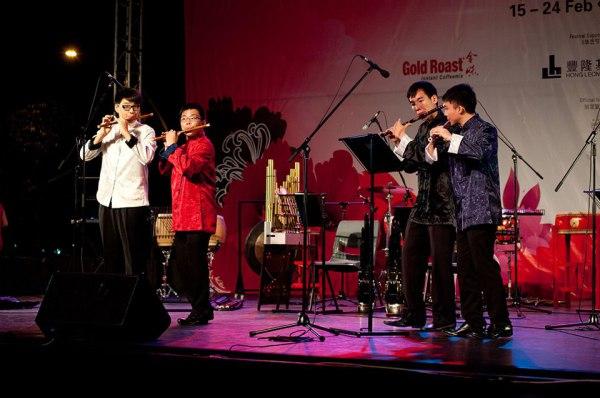 Dizi Quartet