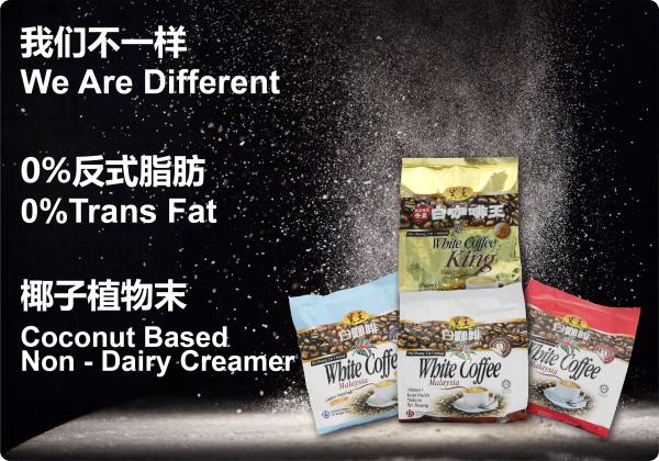 Coconut Non - Dairy Creamer