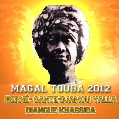 s. mouhamadou Moustapha Mbacke
