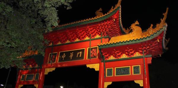 Chinatown Adelaide of SA Inc.