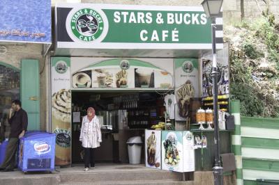 Color - Stars Bucks - Darryl Patrick