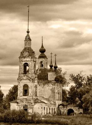 Old Russia - Dennis Deeny