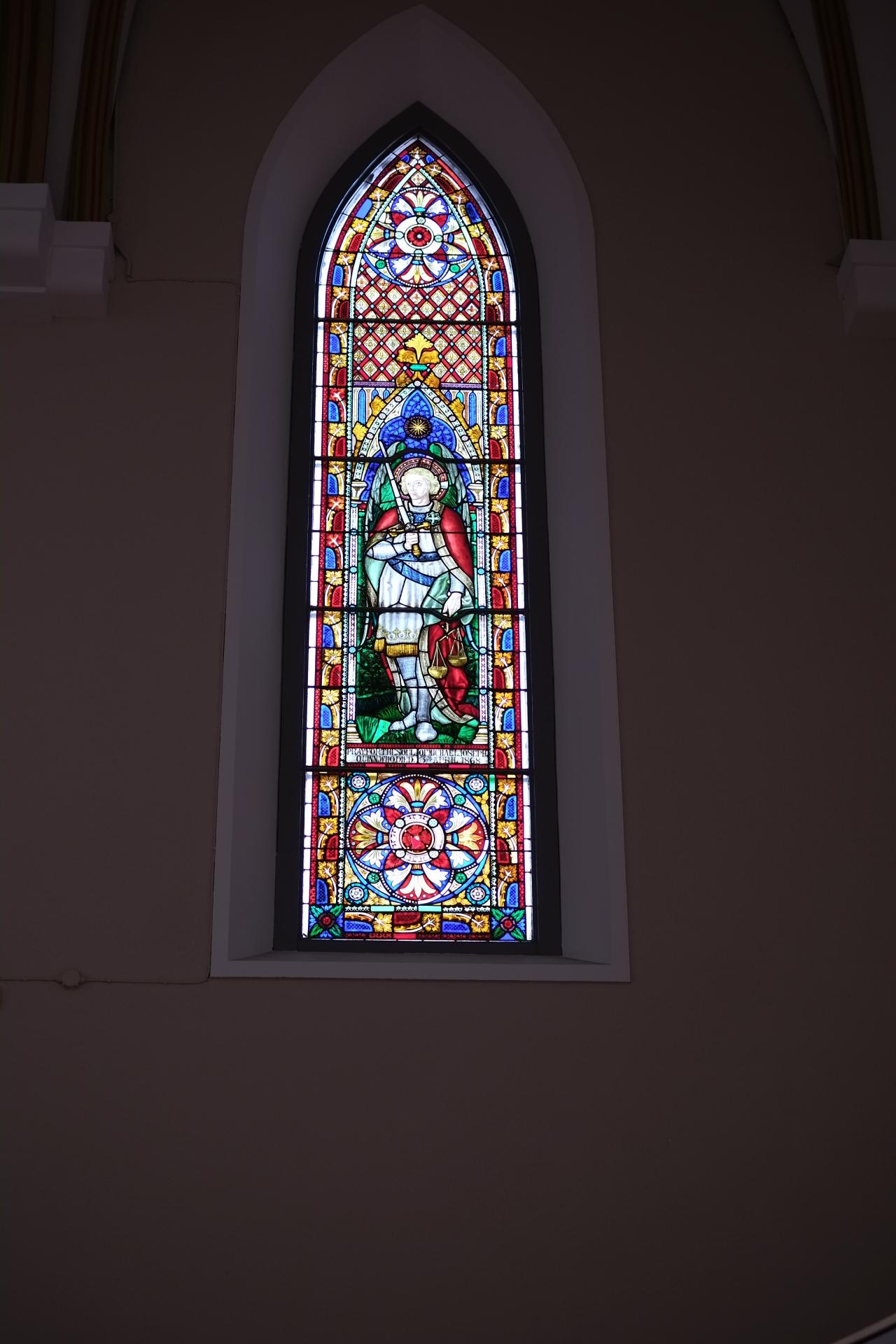 St.Michael the Archangel