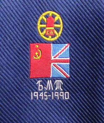 BMT Commemorative Tie