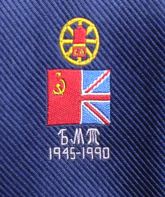 BMT Commemorative Tie