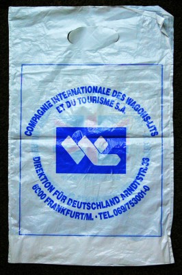 British Military Train Carrier Bag Side 2