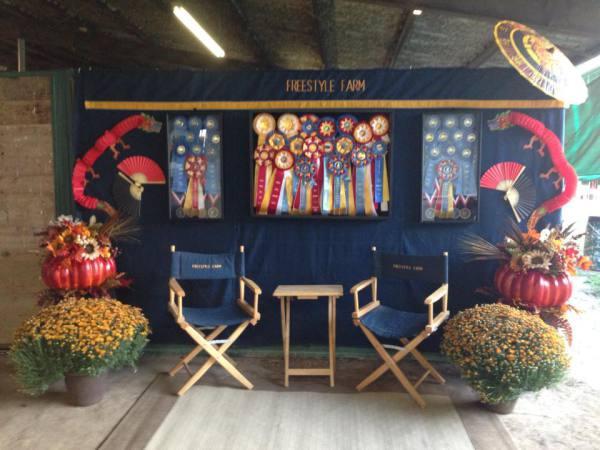 2014 Championships tack stall