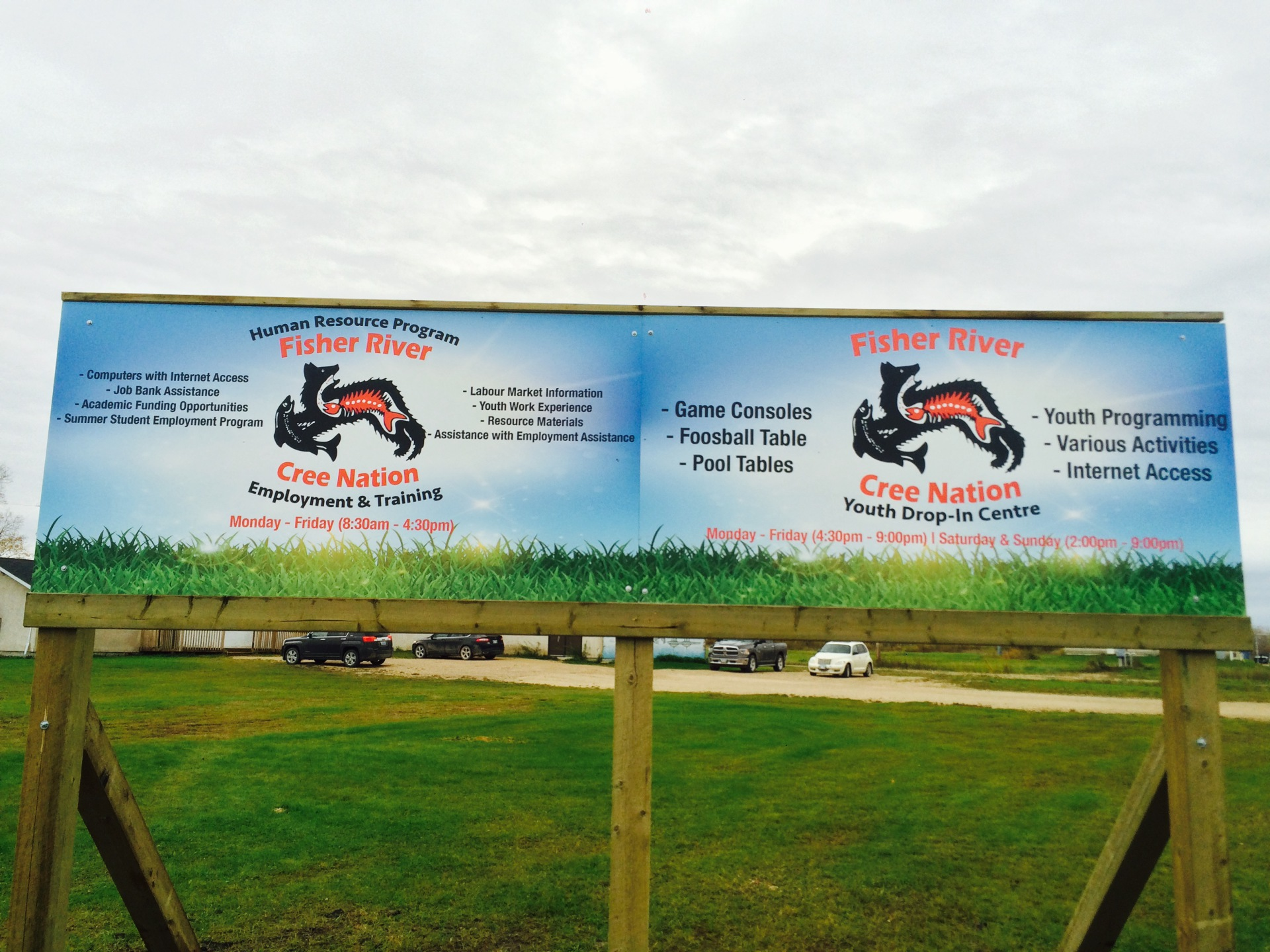 Fisher River Human Resource Program - Billboard