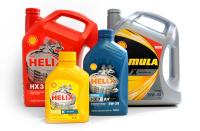 Fullimput Products