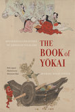 Book review: The Book of Yokai by Michael Dylan Foster