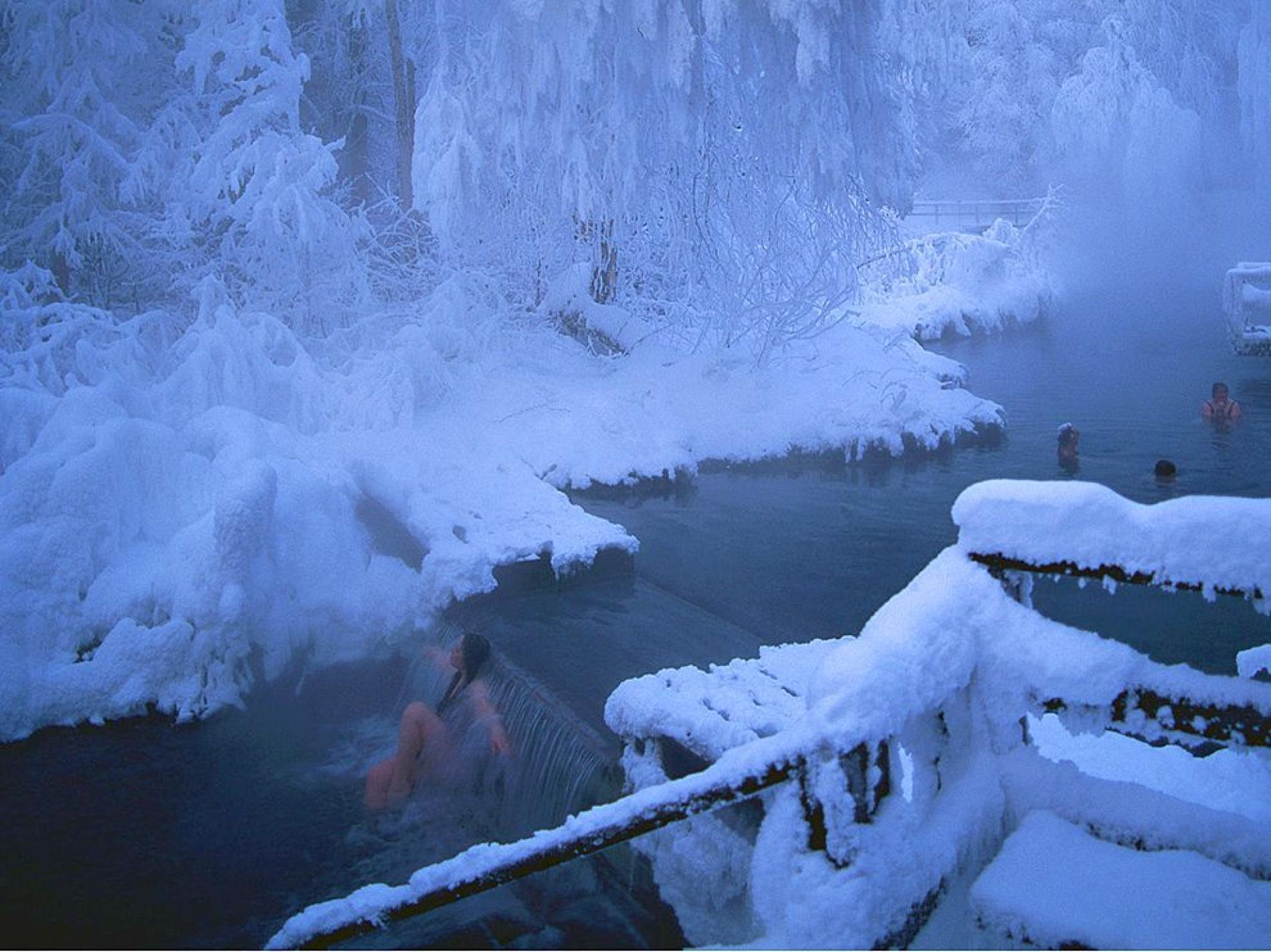 Liard River Hot Springs Provincial Park is a provincial park in British Columbia, Canada.