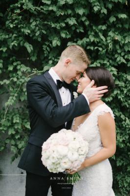 Nicole + Rich Darragh | Belo Mansion