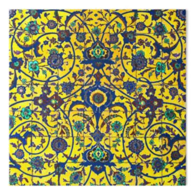 Persian Ceramic Design 48 - Was $12 on Sale $9
