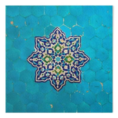 Persian Ceramic Design 52 - Was $12 on Sale $9