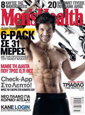 Men's health cover (2013)