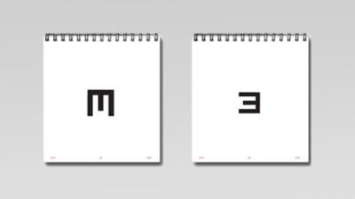 Illiterate E