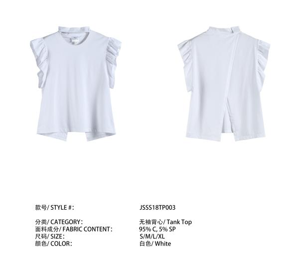 TP003-White