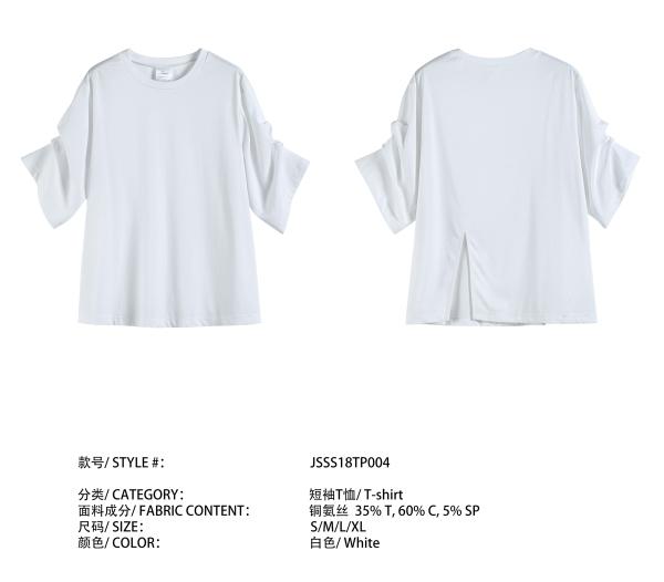 TP004-White