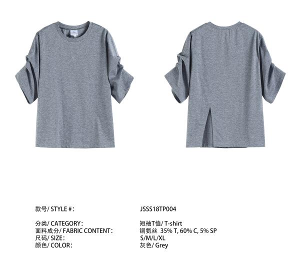 TP004-Grey