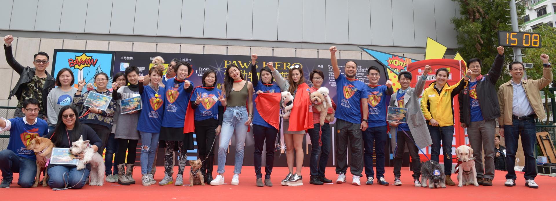 2017-03-13   香港商報