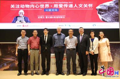 2017-05-31   中國網