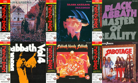 Japanese Box Set (1991) - Black Sabbath