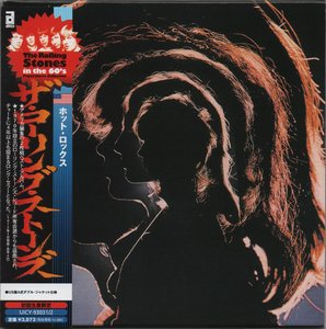 Hot Rocks 1964-1971 (1971/2006) Japanese Pressing - The Rolling Stones