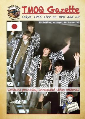 HMC DVD Japan Concerts 1966 - The Beatles