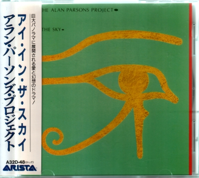 Eye In The Sky (1988) (Japanese Pressing) - The Alan Parsons Project