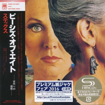 Pieces Of Eight [Japan Mini LP SHM-CD] (2016) - Styx