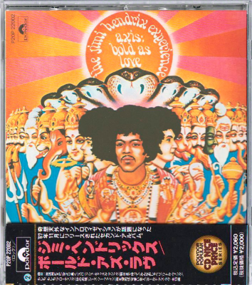 Axis: Bold As Love (1967) (Japan) - Jimi Hendrix