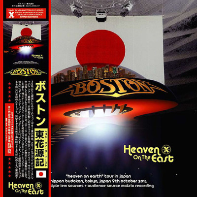 Heaven On The East (2014) *Live* - Boston