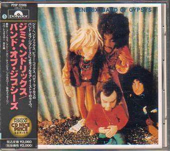 Band Of Gypsys (1970) Japan - Jimi Hendrix